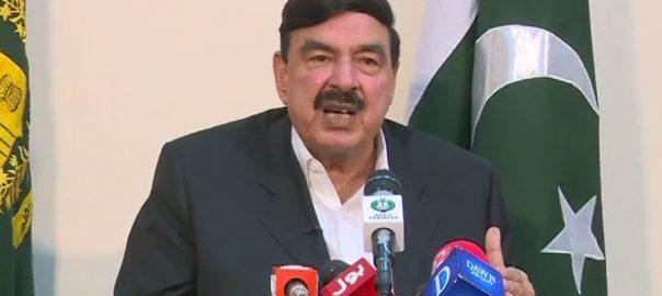 وزیر ریلوے ، شیخ رشید ، بدھ ، ٹرین آپریشن بحال ، اعلان ، لاہور ، 92 نیوز