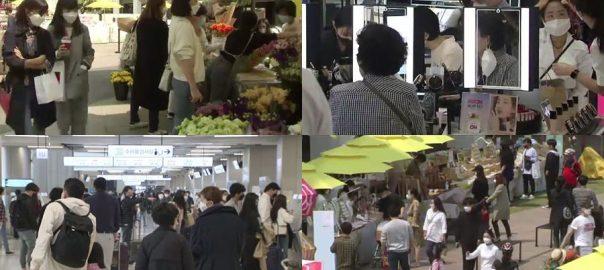 جنوبی کوریا ، پابندیوں ، نرمی ، ریونج شاپنگ ، زور و شور ، جاری ، سیول ، 92 نیوز