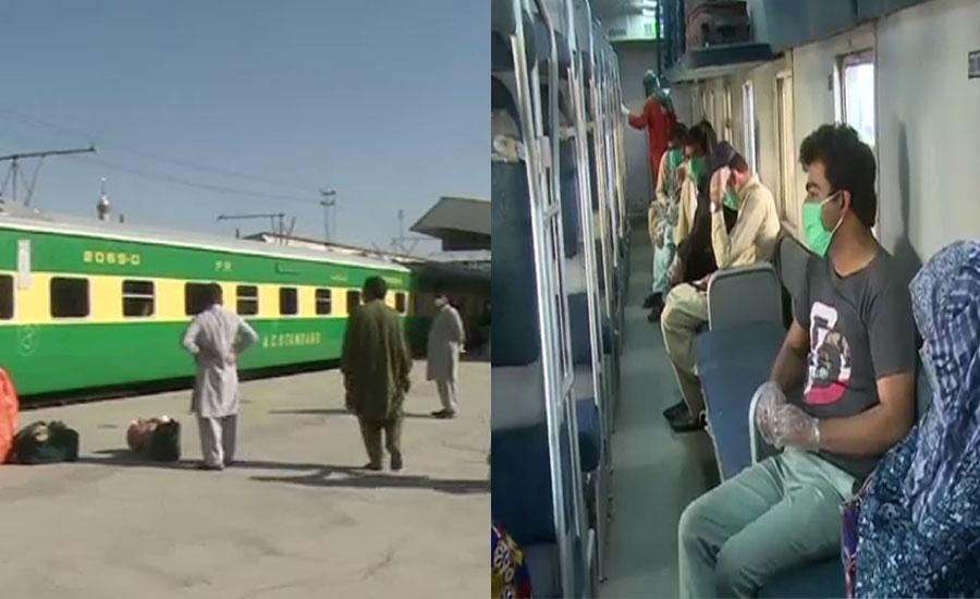 ملک میں 56 روز بعد ٹرین آپریشن بحال