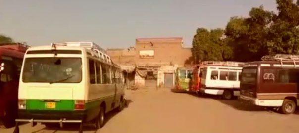 پنجاب حکومت ، ٹرانسپورٹرز ، مسافروں ، تعداد ، ڈیڈ لاک ، برقرار