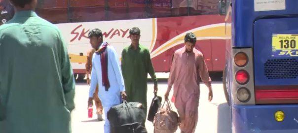 عید ، چھٹیاں ختم ، پردیسوں کی واپسی ، ٹرانسپورٹرز ، زائد کرایہ وصولی ، اسلام آباد ، 92 نیوز