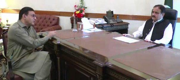 وزیراعلیٰ پنجاب ، وسیم اختر رامے ، ملاقات ، کورونا ، وباء ، اوورسیز پاکستانیوں ، مسائل ، حل ، اقدامات ، تبادلہ خیال