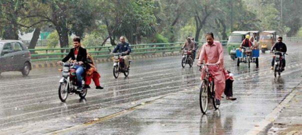 محکمہ موسمیات ، آج سے منگل تک ، طوفان اور بارشوں ، پیش گوئی ، اسلام آباد ، 92 نیوز