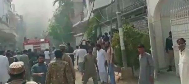 طیارہ حادثے ، تاجر یحییٰ پولانی ، بھائی ، بیوی ، 3 بچوں ، جاں بحق ، کراچی ، 92 نیوز