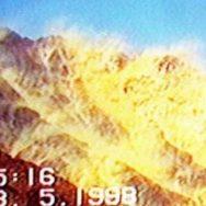 پاکستان ، 28 مئی 1998 ، کامیابی ، قابل اعتماد ، جوہری صلاحیت ، ڈی جی آئی ایس پی آر