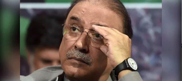 آصف زرداری ، منظر عام ، غائب ، سوشل میڈیا ، افواہوں ، کراچی ، 92 نیوز
