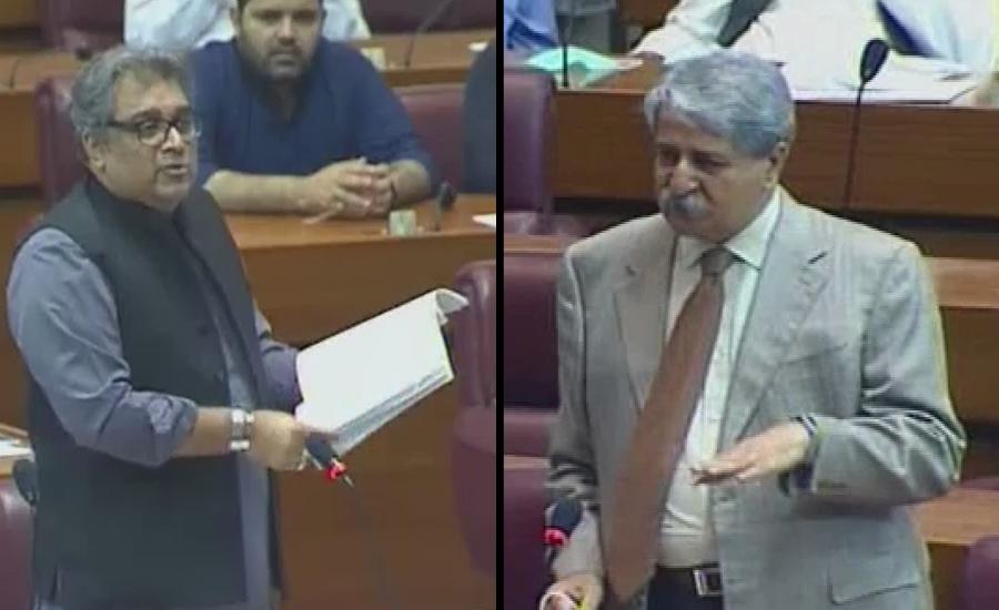 قومی اسمبلی میں گرما گرمی اور ہنگامہ ، علی زیدی کی تنقید پر نوید قمر جذباتی ہو گئے
