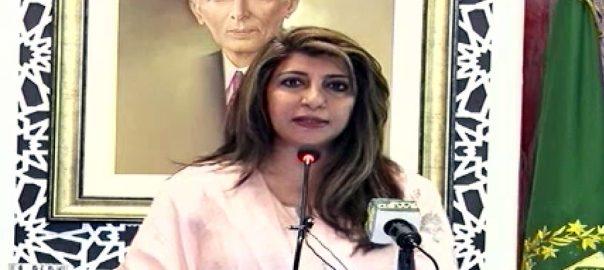 Aisha farooqi