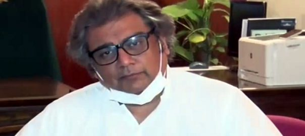 کراچی ، ماضی ، زیادتیوں ، سندھ ہائیکورٹ ، درخواست ، دائر ، وفاقی وزیر ، علی زیدی