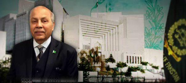 چیف جسٹس آف پاکستان ، پائلٹس ، جعلی لائسنسوں ، نوٹس