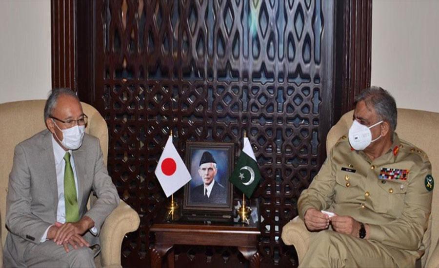 آرمی چیف سے جاپانی سفیر کی ملاقات، باہمی تعاون کے امور پر بات چیت