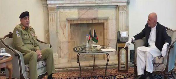 COAS-Afghan-president-Kabul