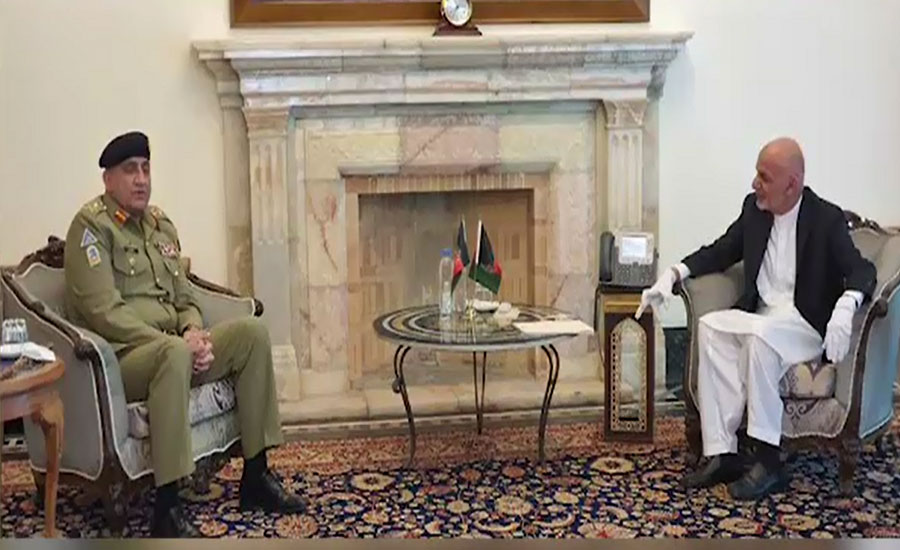 آرمی چیف کا ڈی جی آئی ایس آئی کے ہمراہ افغانستان کا اہم دورہ ، افغان صدر سے ملاقات کی