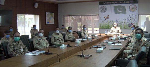 انسداد ٹڈی دل ، سول انتظامیہ ، بھرپور مدد ، آرمی چیف ، آئی ایس پی آر ، راولپنڈی ، 92 نیوز