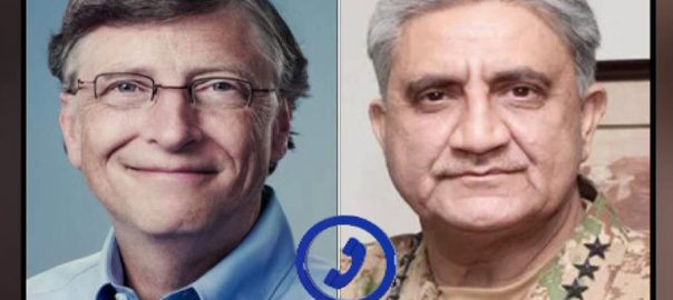 Coas with bill gates