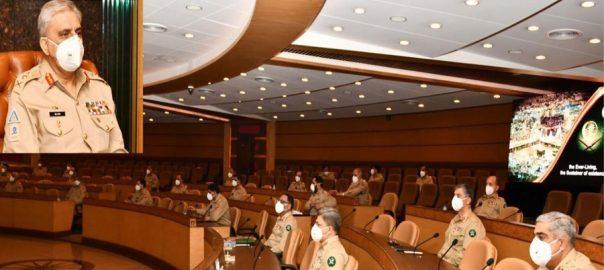 آرمی چیف ، زیر صدارت ، کور کمانڈر کانفرنس ، قومی ، علاقائی سلامتی ، صورتحال ، بریفنگ