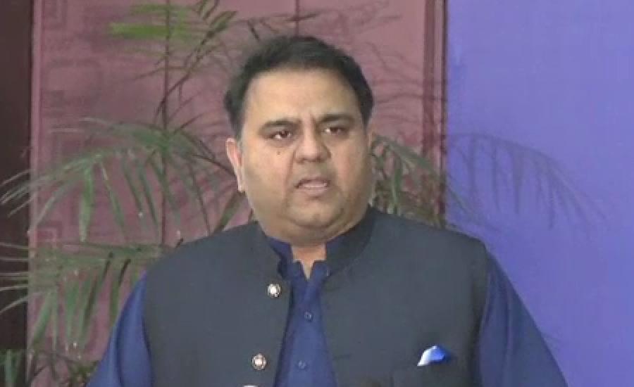 سندھ پولیس کے افسر بلاول ہاؤس کے اشارے پر چھٹی پر گئے ، فواد چودھری کا الزام