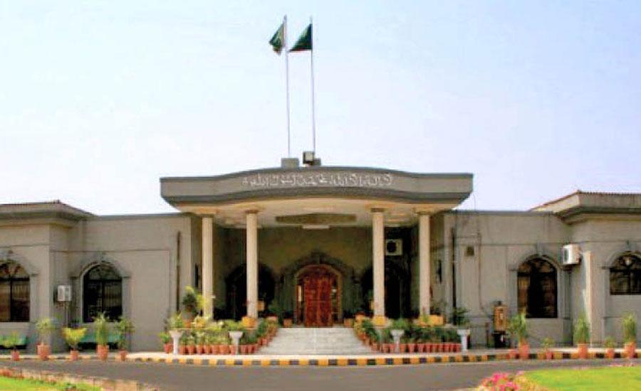 میئر اسلام آباد کی توہین عدالت کی درخواست پر وفاق کو کل کیلئے نوٹس جاری