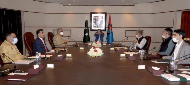 آئی ایس آئی ہیڈ کوارٹرز ، اجلاس ، امن ، بحالی ، پاکستانی کاوشوں ، بریفنگ