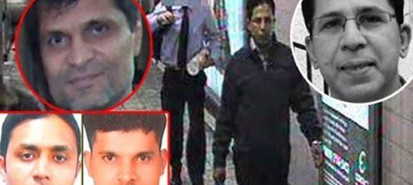 Imran-Farooq-murder-case