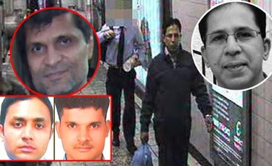 عمران فاروق قتل کیس کے تینوں مجرموں کو عمر قید کی سزا