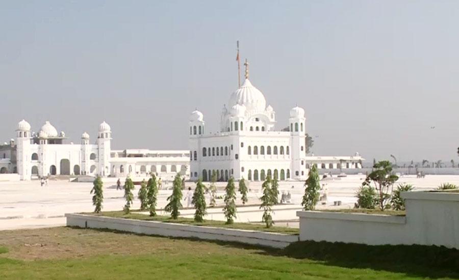 پاکستان کا 29 جون سے سکھ زائرین کیلئے کرتارپور راہداری کھولنے کا فیصلہ