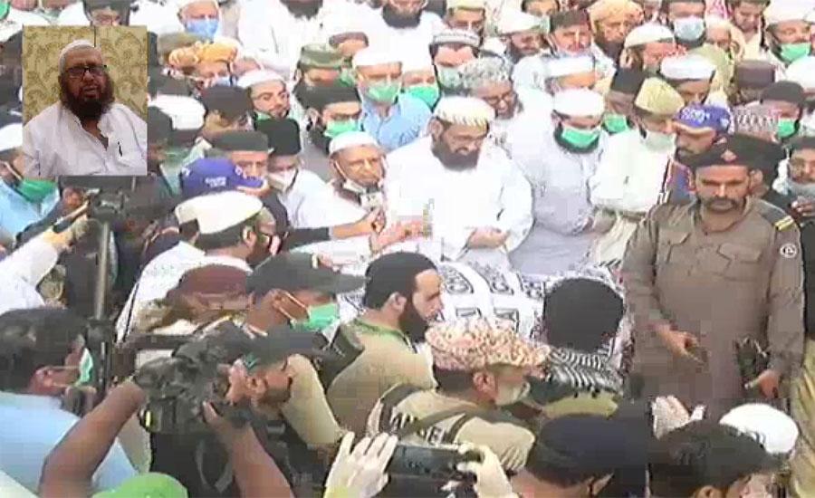 عالم دین اور جامعہ بنوریہ العالمیہ کراچی کے مہتمم مفتی محمد نعیم کو سپرد خاک کردیا گیا