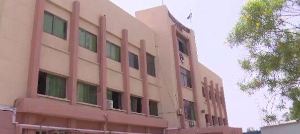 نیب ، کراچی ، عادل صدیقی، محمود صدیقی ، گھروں ، چھاپے