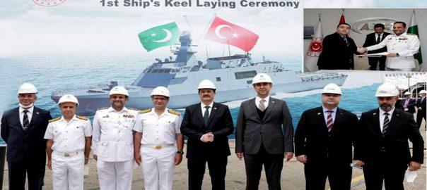 ترکی ، پاک بحریہ ، میلجم کلاس کارویٹ ، سنگ بنیاد ، تقریب