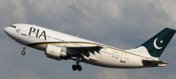 PIA-direct-flights