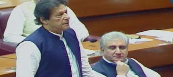 ملک ، یکم مارچ دو ہزار اکیس ، یکساں نصابِ تعلیم ، نافذ ، وزیراعظم ، عمران خان ، قومی اسمبلی ، اعلان