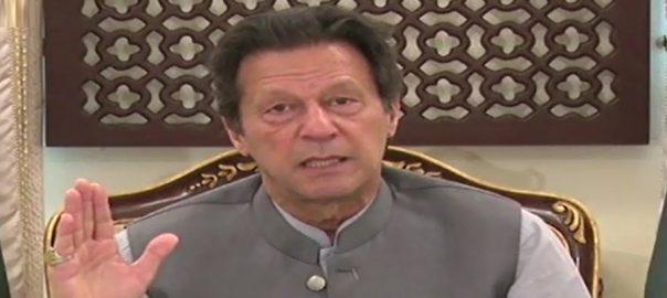 قوم ، مشکل وقت ، کورونا ، جولائی کے آخر یا اگست ، انتہا ، وزیر اعظم ، اظہار خیال ، اسلام آباد ، 92 نیوز