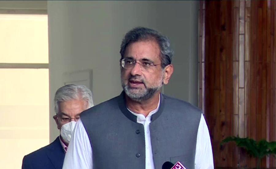 ن لیگ نے وزیر اعظم سے فوری استعفیٰ کا مطالبہ کر دیا