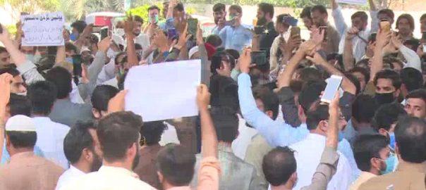 پشاور پولیس ، ردیع اللہ عرف عامر تہکالے ، تشدد ، شہریوں ، احتجاج