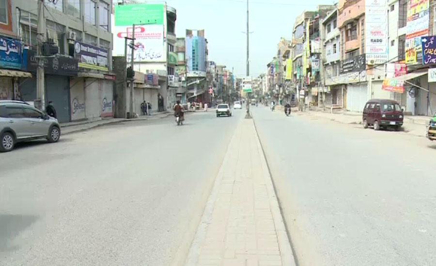 کورونا کا پھیلاؤ روکنے کیلئے راولپنڈی کے مزید آٹھ علاقے بند