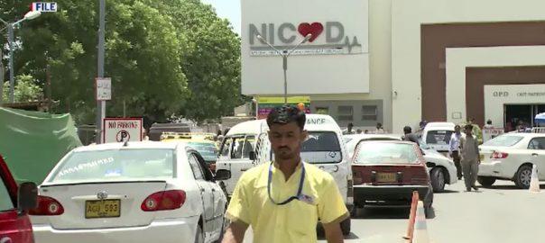 سندھ حکومت ، 3 اسپتال ، وفاق ، حوالگی ، توسیعی اخراجات ، ادا کرنیکی شرط ، وزیر صحت ڈاکٹر عذرا فضل ، کراچی ، 92 نیوز