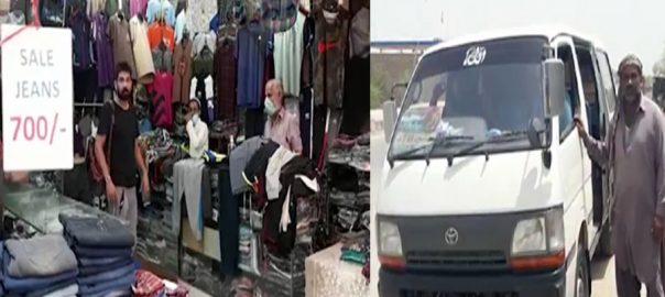 چاروں صوبوں ، کورونا ایس او پیز ، خلاف ورزی ، سینکڑوں دکانیں سیل ، ٹرانسپورٹس بند ، اسلام آباد ، 92 نیوز