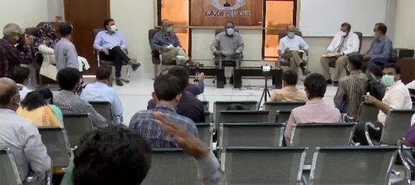 کراچی ، ڈاکٹرز ، کورونا ، مریضوں ، اسپتال ، مطالبہ