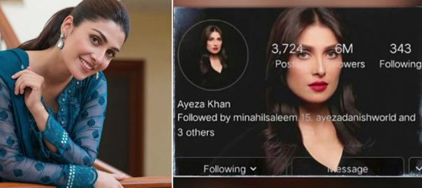 اداکارہ ، عائزہ خان ، انسٹاگرام فالوورز ، ساٹھ لاکھ