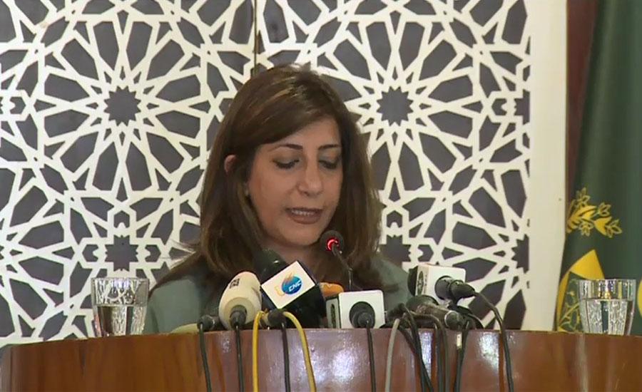 پاکستان افغانستان میں امن کیلئے کوشاں ہے، ترجمان دفتر خارجہ