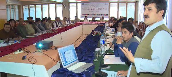 بلوچستان ، آئندہ مالی سال ، بجٹ ، آج ، پیش ، کوئٹہ ، 92 نیوز