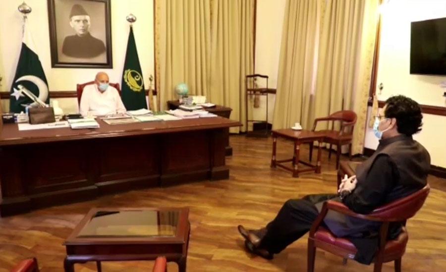 گورنرچودھری محمد سرور سے مونس الہٰی کی ملاقات، اہم امور پر تبادلہ خیال