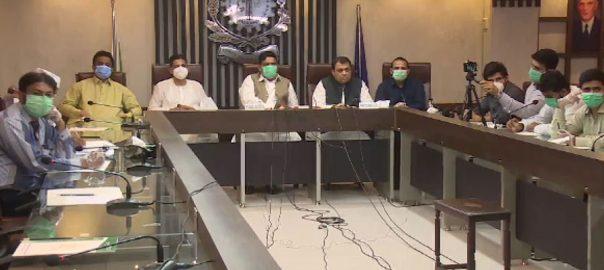 فیصل آباد ، پشاور چیمبر ، کراچی ، تاجر برادری ، وفاقی بجٹ مسترد ، 92 نیوز