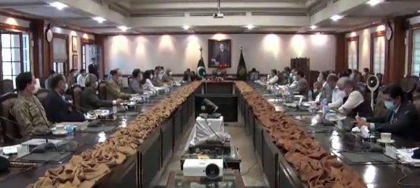 وزیراعلیٰ پنجاب ، اجلاس ، کورونا ، پھیلاؤ ، حفاظتی اقدامات ، جائزہ