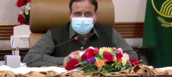 وزیراعلیٰ بزدار ، سرکاری ملازمین ، تنخواہوں ، کٹوتی ، تجویز مسترد ، لاہور ، 92 نیوز