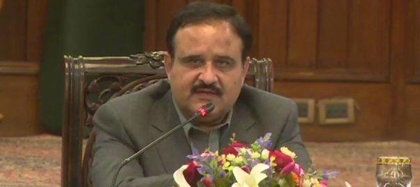 غیر معمولی ، صورتحال ، پنجاب حکومت ، 56 ارب روپے ، ٹیکس ریلیف فراہم ، عثمان بزدار