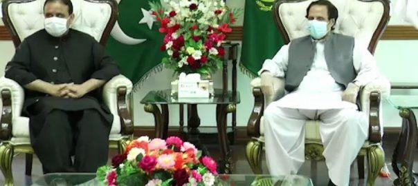 عثمان بزدار ، اسپیکر چودھری پرویز الہٰی ، ملاقات ، سیاسی صورتحال ، فلاح عامہ ، پروگرام ، تبادلہ خیال