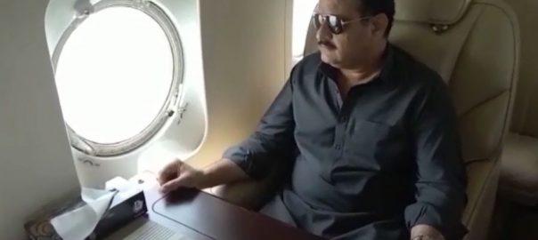 وزیراعلیٰ پنجاب ، مختلف علاقوں ، فضائی دورہ ، ٹڈی دل ، صورتحال ، جائزہ ، لاہور ، 92 نیوز