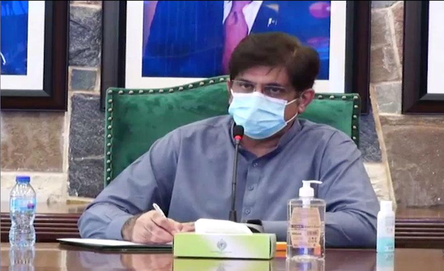 وزیر اعلیٰ سندھ مراد علی شاہ کو بھی نیب کا بلاوا آگیا