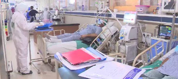 coronavirus in pakistan 2